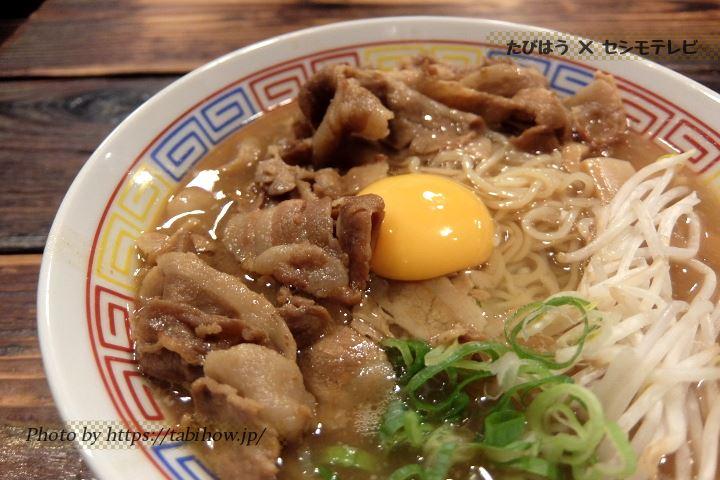 早稲田「うだつ食堂」