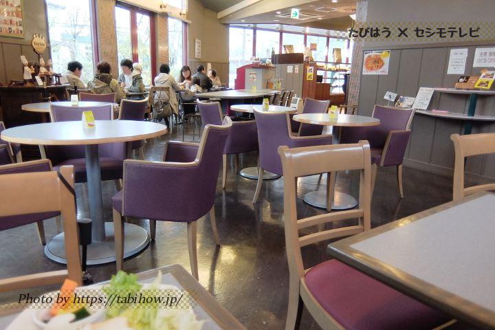 函館市のカフェ「キングベーク 本店」