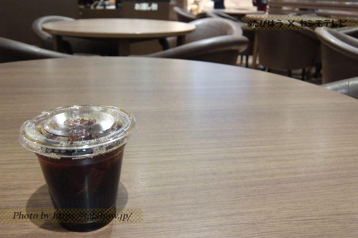 旭川市のカフェ「デリフランス イオンモール旭川駅前店」