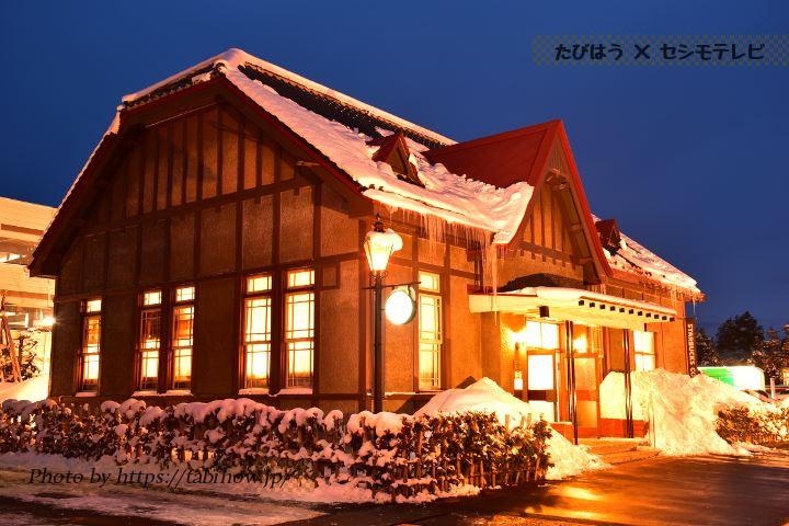 青森県のおしゃれカフェ