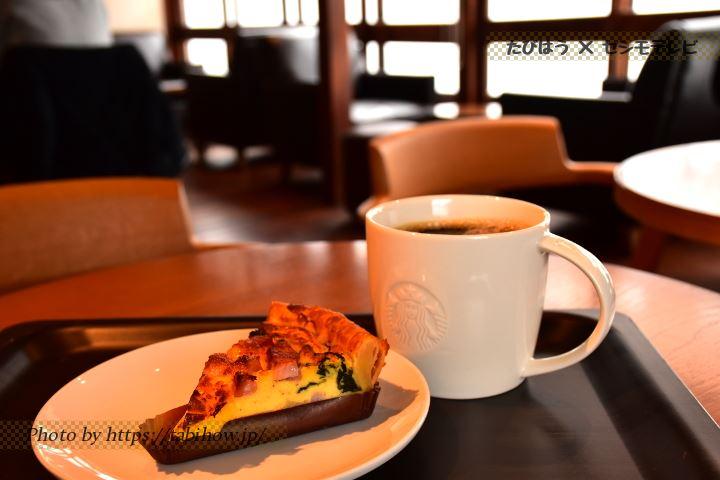 弘前市のカフェ「スターバックスコーヒー 弘前公園前店」