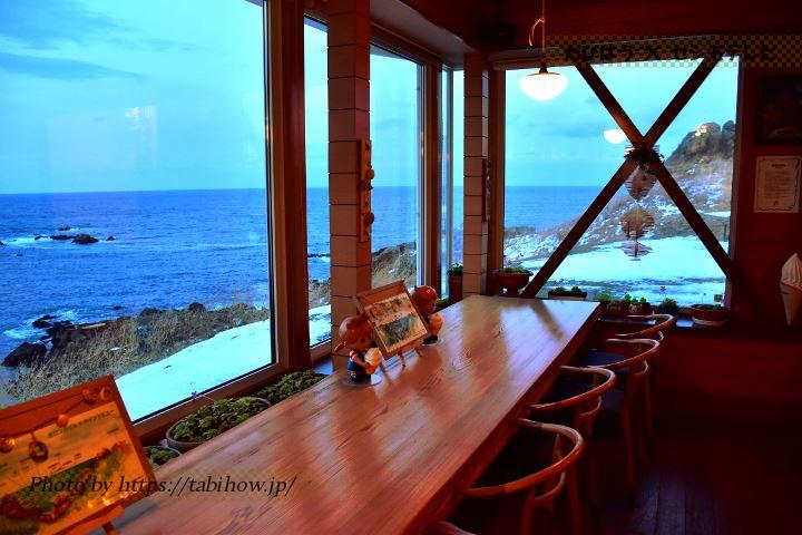 八戸市のカフェ「ホロンバイル」