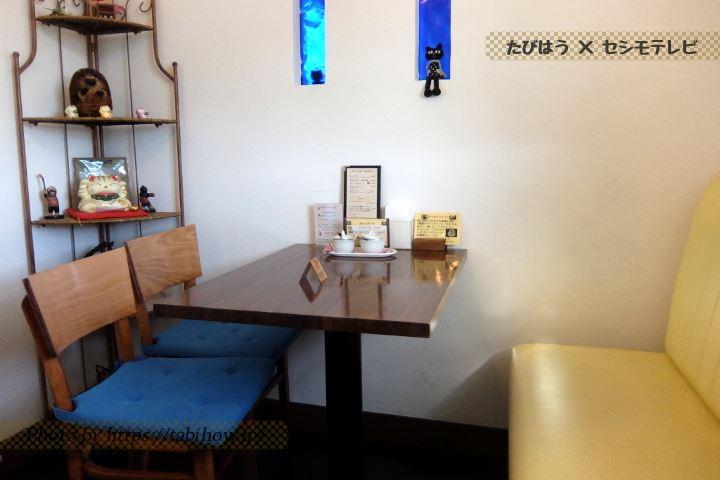 松本市のカフェ「エスト」