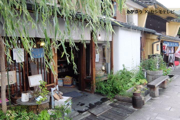 上田市のカフェ「ルヴァン 信州上田店」