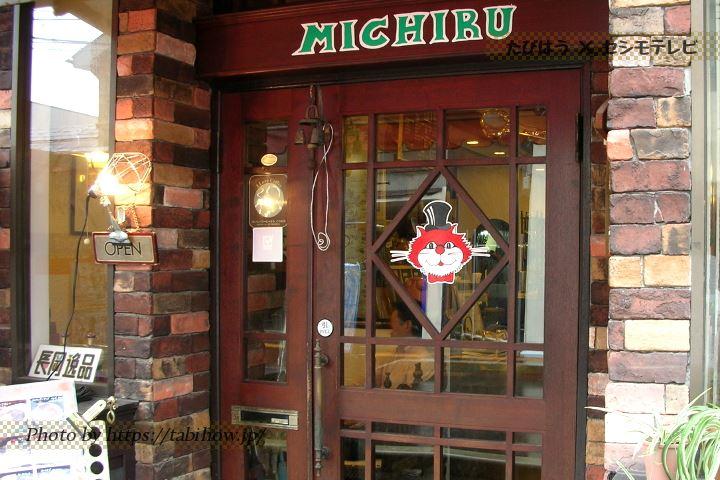 長岡市のカフェ「ミチル」