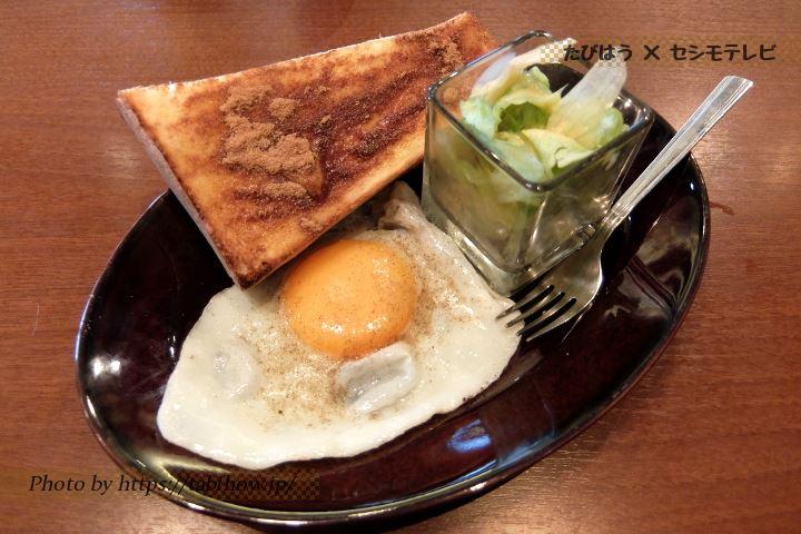 東海のカフェ