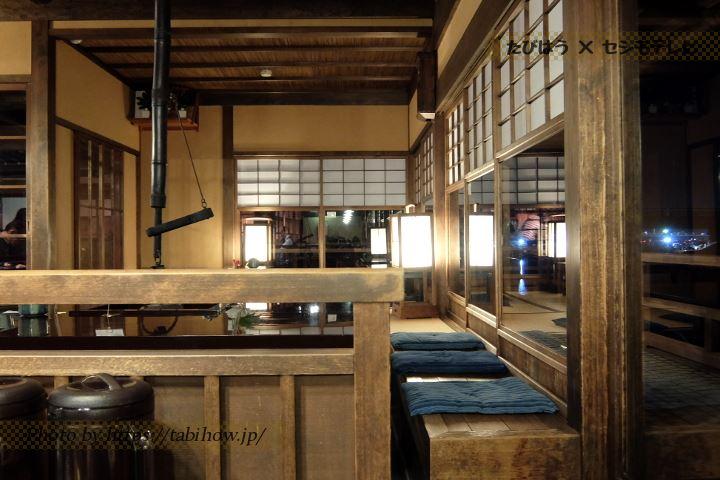 伊勢市のカフェ「五十鈴川カフェ」