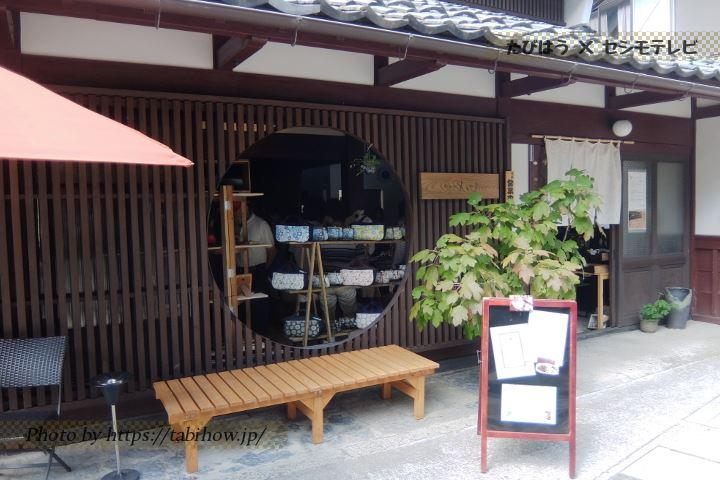 米原市のカフェ「たち季」
