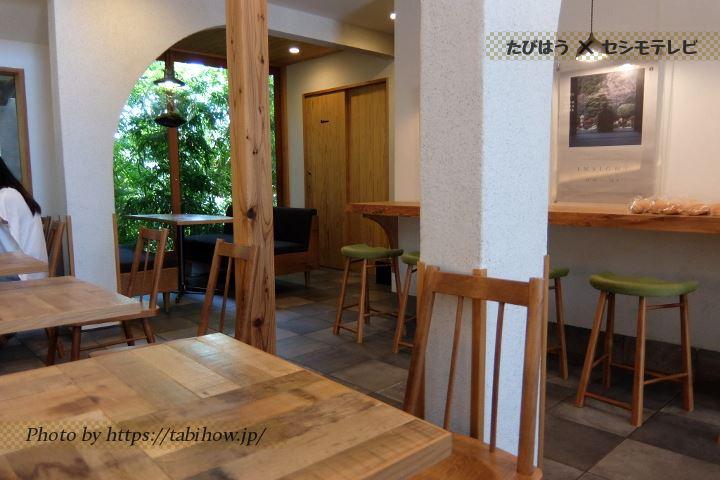 京都市のカフェ「オトワ」
