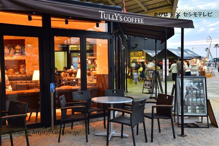 和歌山市のカフェ「タリーズコーヒー」