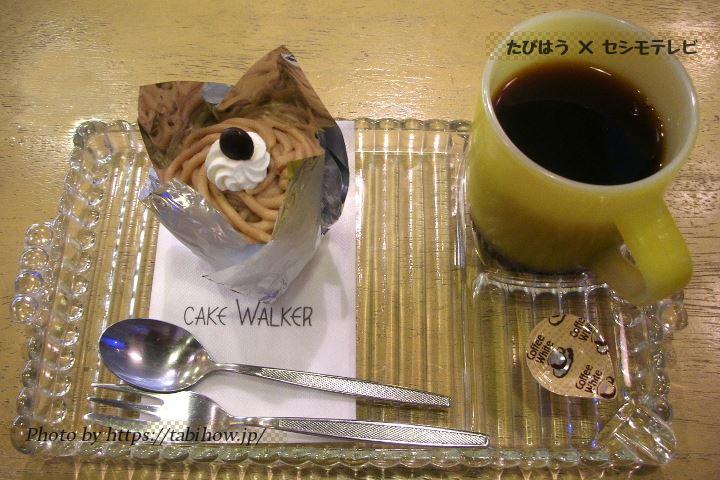 津山市のカフェ「ケイキ・ウォーカー」