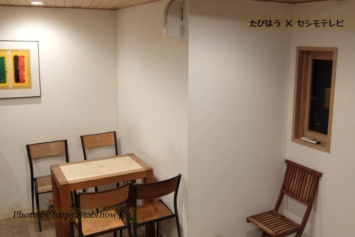 廿日市市・宮島のカフェ「伊都岐珈琲」