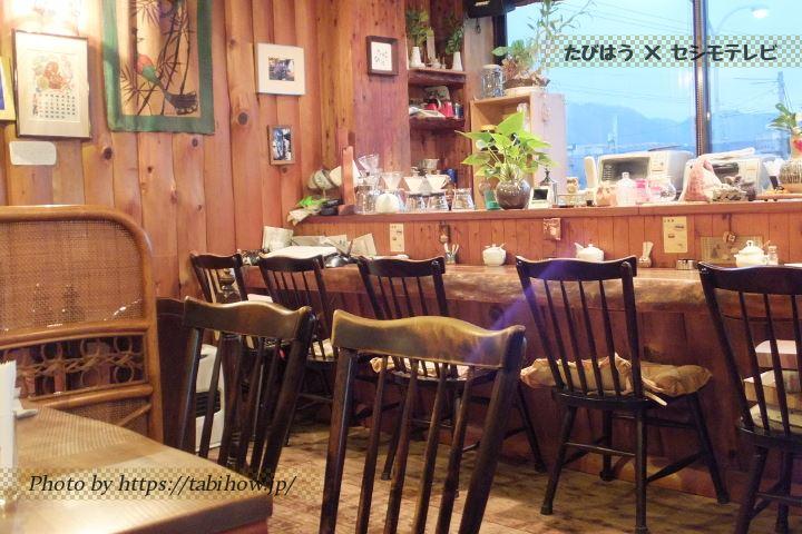 三次市・宮島のカフェ「トラジャ」