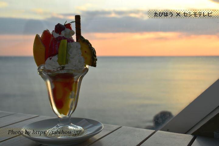 高知県のおしゃれカフェ
