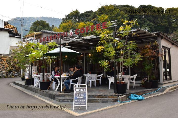 琴平町のカフェ「アカボシ珈琲店」