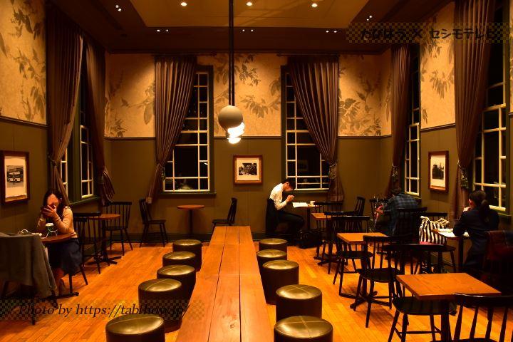 松山市のカフェ「スターバックスコーヒー道後温泉店」