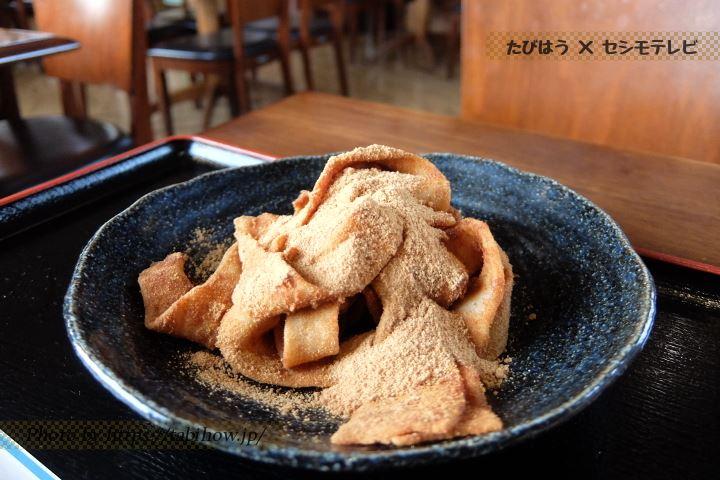 竹田市のカフェ「善米食堂」