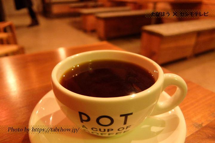 鹿屋市のカフェ「POT A CUP OF COFFEE」