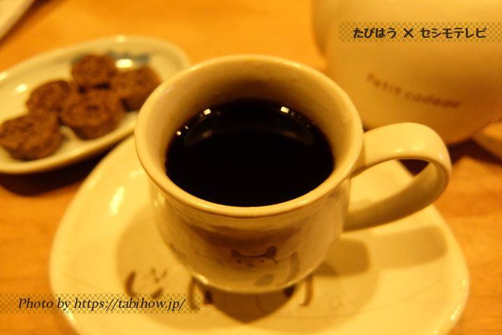 さつま町のカフェ「和みカフェ 縁」
