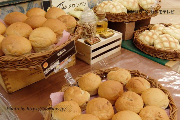 パストプーロ、パン工場