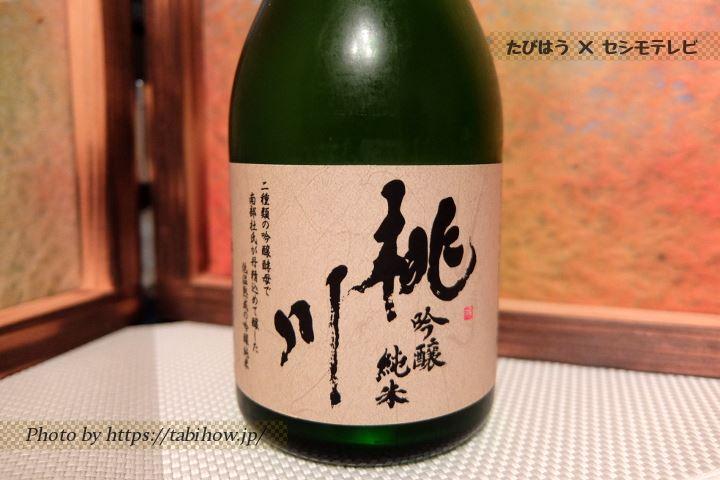 八戸酒造の日本酒 八仙