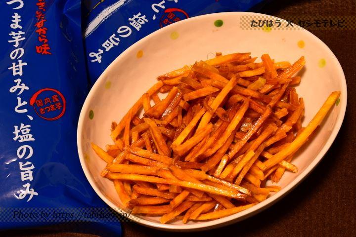 四国の銘菓