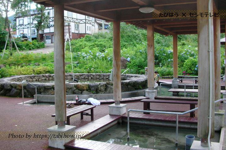 新潟県の宿