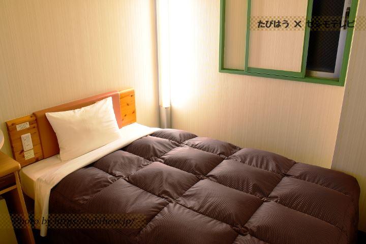愛知県の宿