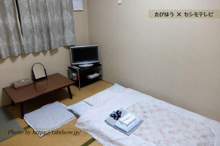 京都府の宿