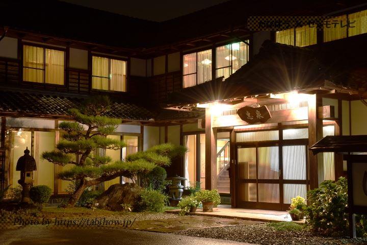 兵庫県の宿