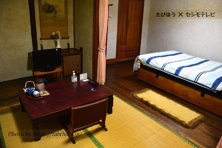 広島県の宿