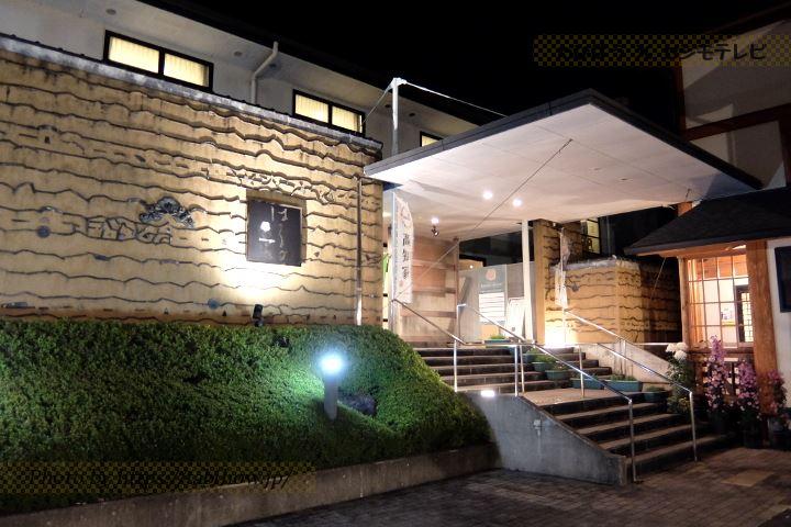 高知県の宿