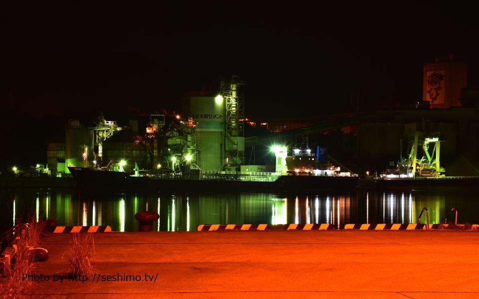 潮田町から住友大阪セメント高知工場を撮影