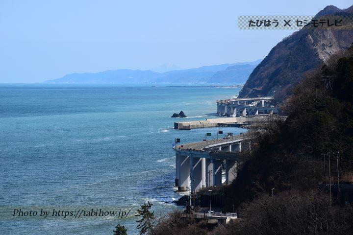 新潟県の絶景スポット