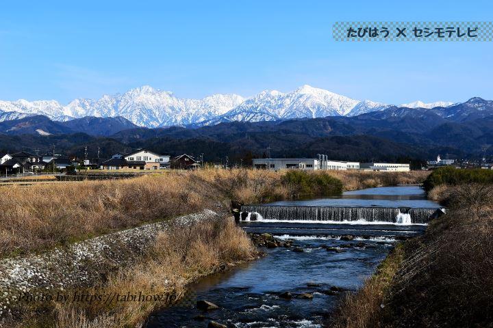 白岩川の剱岳ビュースポット