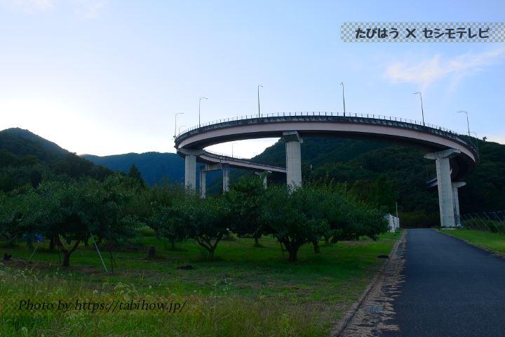 桃花橋ループ