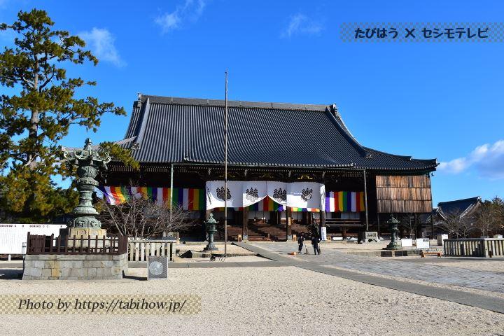 高田本山 専修寺