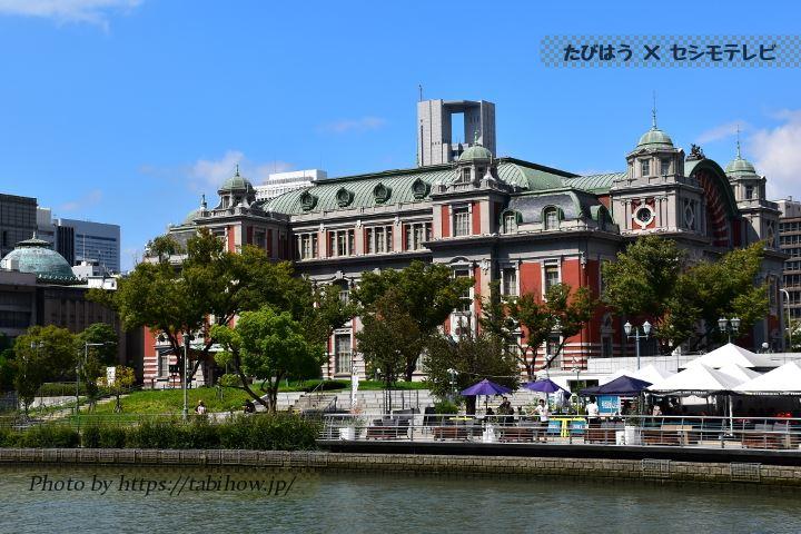大阪府の絶景スポット