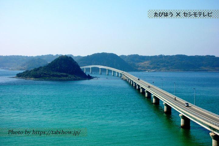 角島展望台・角島大橋