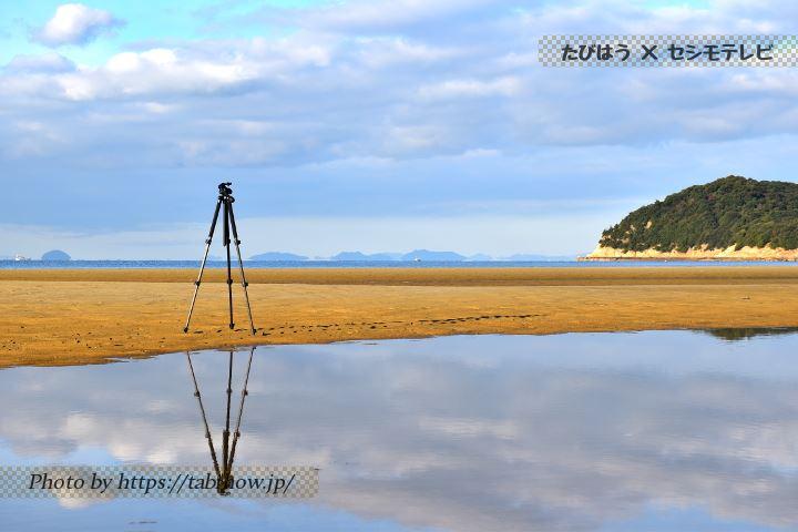 秩父ヶ浜 -日本のウユニ塩湖-