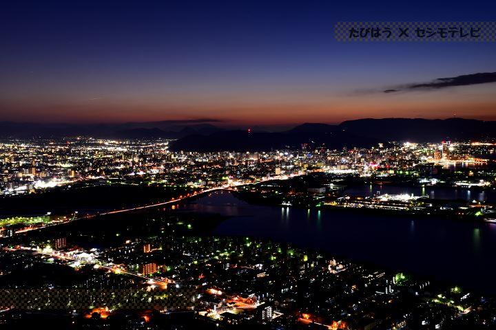 屋島展望台の夜景