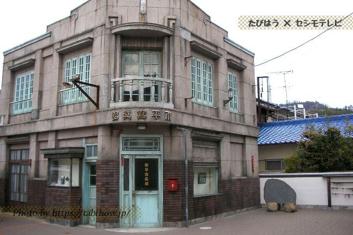 庵治観光交流館