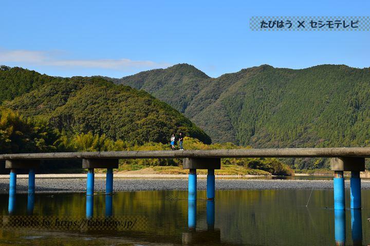 高知県の絶景スポット