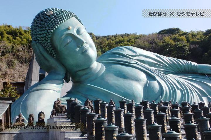 城戸南蔵院 釈迦涅槃像