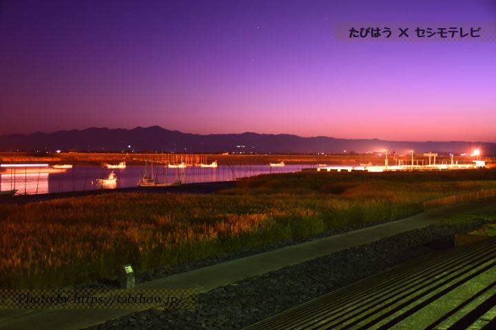 海遊ふれあいパーク 夕景夜景