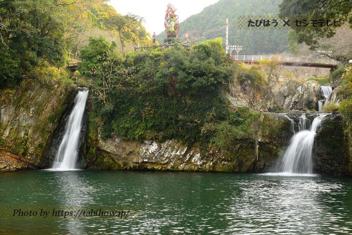 轟の滝公園・轟の滝