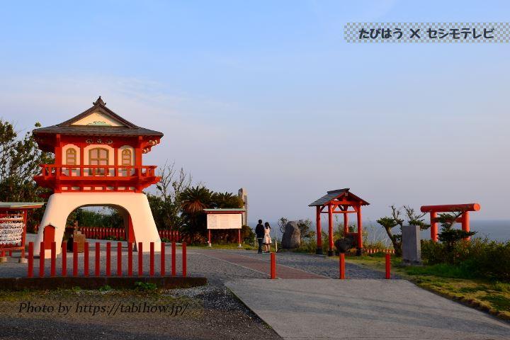 長崎鼻 龍宮神社