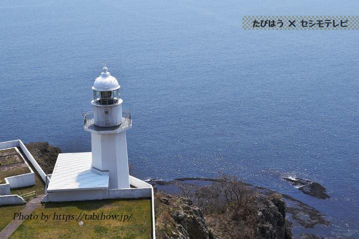 北海道・道央の絶景スポット