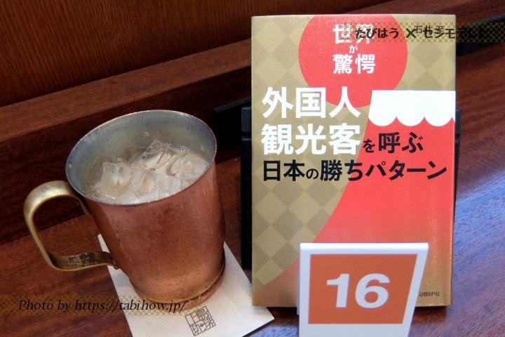 外国人観光客を呼ぶ日本の勝ちパターン/石井至