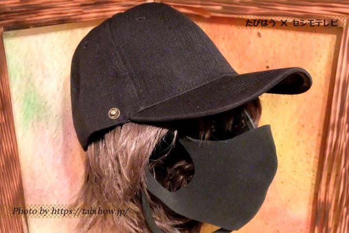 コロナウイルス対策マスク装着法